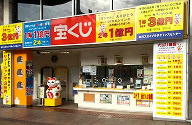 shop_01_kanazawa