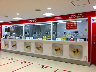 shop_02_yokohama