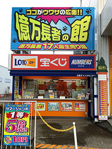 shop_03_hiroomote