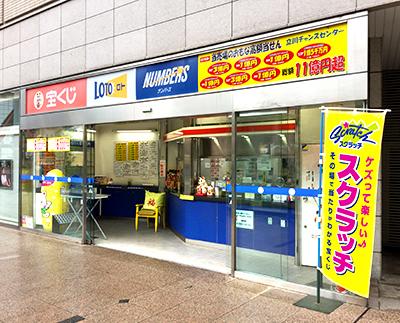 shop_04_tachikawa