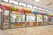 shop_05_nagoya