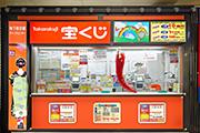 shop_07_kyoto
