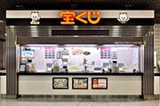 shop_08_kawasaki