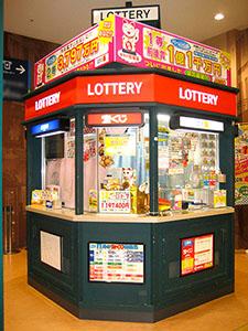 shop_11_iwata