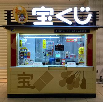 shop_12_abeno