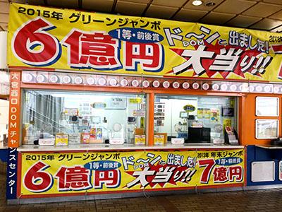 shop_13_omiya