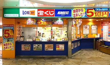 shop_15_matsuchika