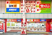shop_18_sennitimae