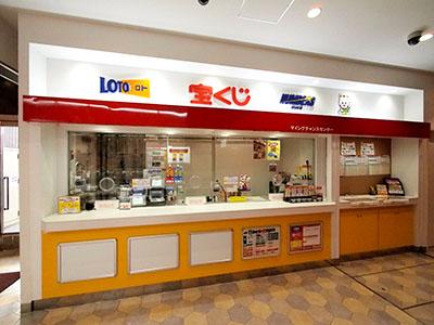 shop_19_hukuoka