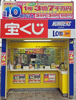 shop_22_sendai