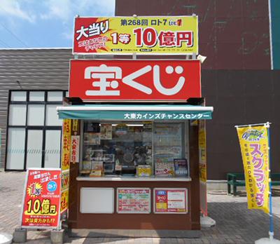 shop_26_daitho