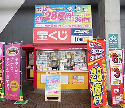 shop_27_kouchi